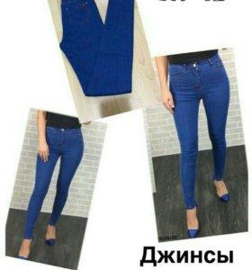 Новые джинсы р-р 26