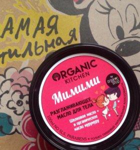 Масло для тела Мимими
