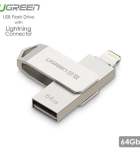 USB флэшка для iPhone/iPad Lightning 64Gb