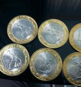 ☡ 10 рублей би метал