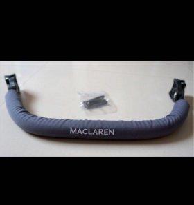 Бампер подлокотник для колясок Maclaren