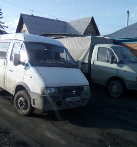 ГАЗЕЛИ Грузчики Бердск.