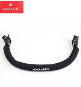 Бампер подлокотник для коляски Maclaren