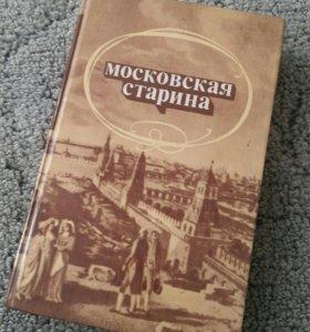 Московская старина