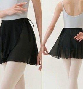 Юбка для классического танца