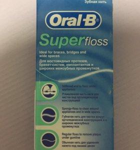 Флосс/зубная нить