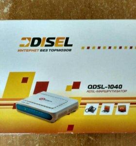 Маршрутизатор ADSL