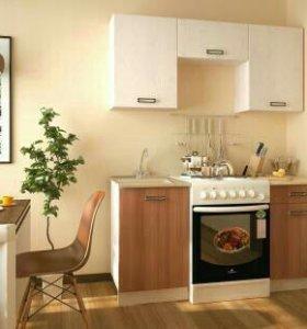 Кухня-мини 1.6м НОВАЯ!