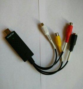 EasyCap Набор для оцифровки видеокассеты