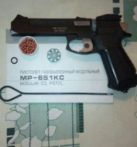 Модель МР-65 1 КС