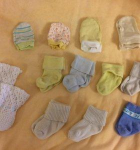Чепчики, носочки, пинетки, рукавички