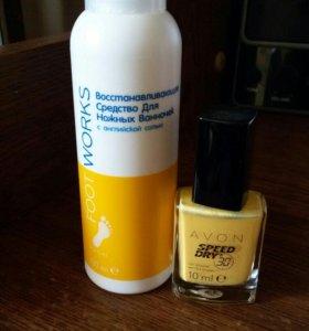 Средство для ножных ванночек+ лак для ногтей