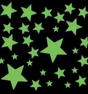 Светящиеся Звёзды!