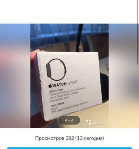 Часы Apple Watch 42mm series Aluminium каучуковый