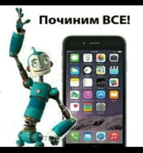 Ремонт телефонов/планшетов