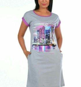 Платье новое размер 48,50,52