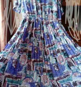 Платье + кардиган