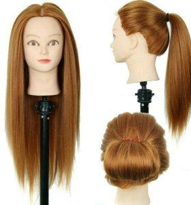 Манекен волосы искуственные 60см
