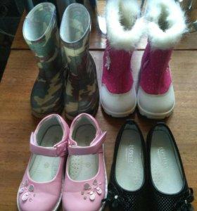 Обувь детская размер 22-25