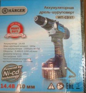 Новый шуруповерт аккумуляторная Harger WT-CD37