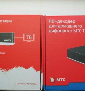Кабельная тв цифровая приставка и HD рекодер МТС