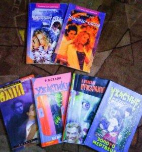 Ужастики и романы для девушек