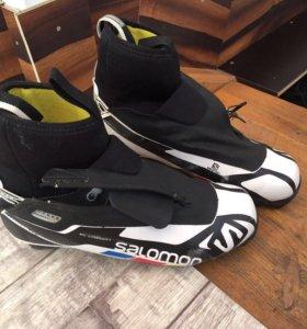 Лыжные классические ботинки