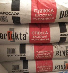 Стяжка пола Perfekta фиброслой (25кг), 4 упаковки