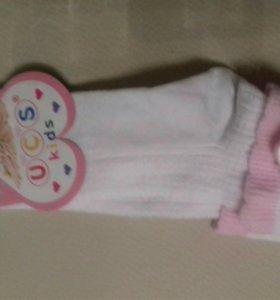 Носки новые.