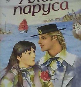 """Книга """"Алые паруса""""Александр Грин"""