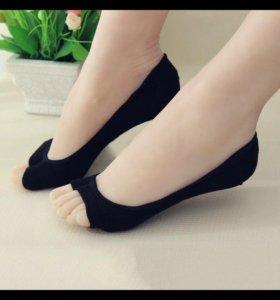 Невидимые носки
