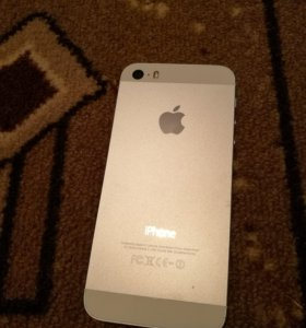 Apple iPhone 16gb silver