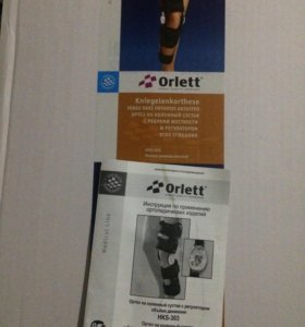 Orlett