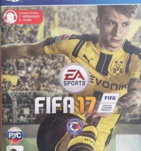 ФИФА 17