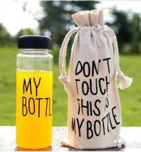 В наличие бутылка для воды