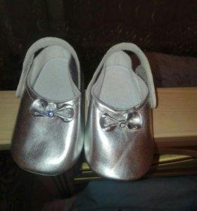 Пинетки туфельки новые
