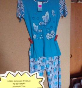 Женские новые пижамы