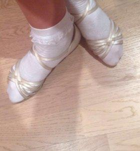 Бальные туфли. Белые