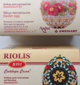 Наборы для бисероплетения Риолис
