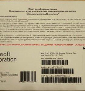 Windows 7pro, 64бит