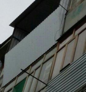 Балкон даром