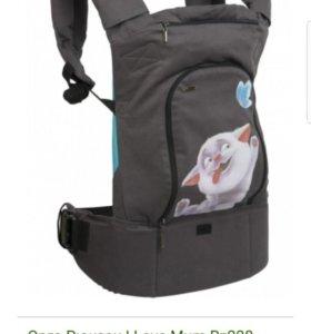 Эрго рюкзак I love mum