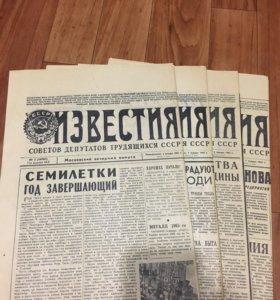 Старые газеты 9 шт. 1965 и 1969 года