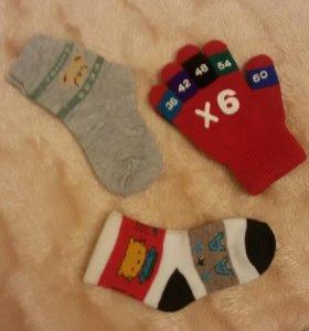 Носочки для мальчика на 1-2 года.