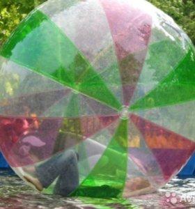 Водный шар ПВХ аквазорб 2,0 м