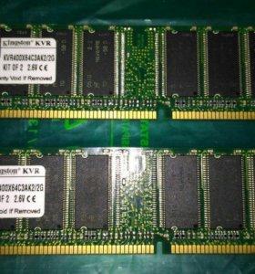 Модуль памяти DDR-400 Kingston KVR400X64C3AK2/2G