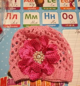 Детская шапочка