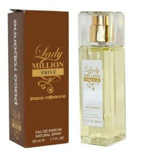 Lady Million Prive Paco Rabanne