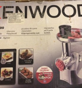 KENWOOD MG515 1600W