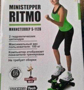 Мини-степпер Torneo Ritmo